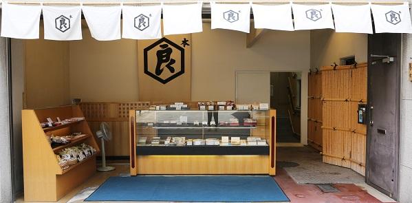本店リニューアル工事と仮店舗営業のお知らせ