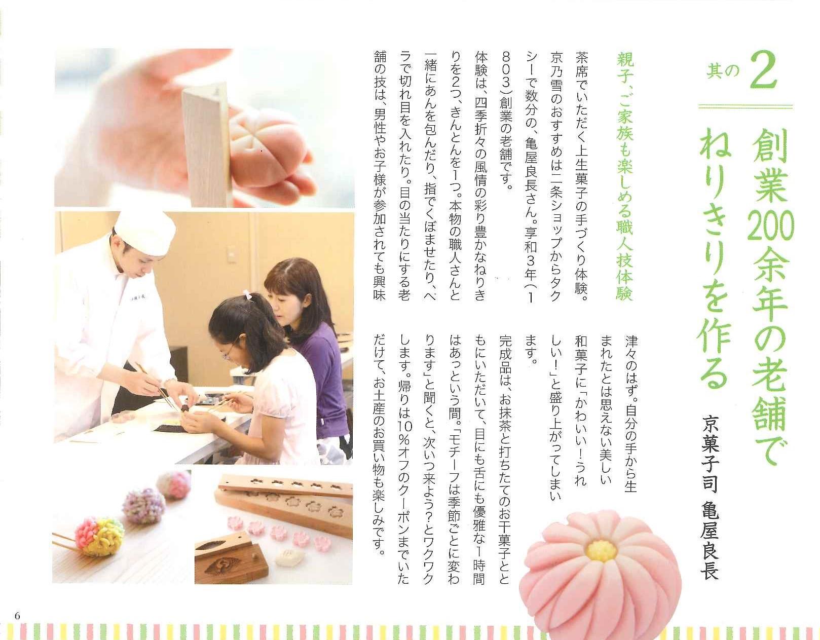 京乃雪くらぶ Vol.50