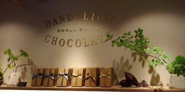 DANDELION  CHOCOLATE  京都東山一念坂店