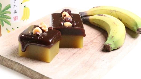 新商品 「そんなバナナ、」