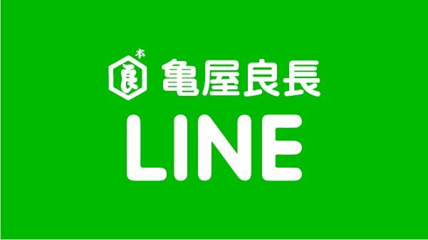 LINE_SOCIAL_Basic_RGB-01
